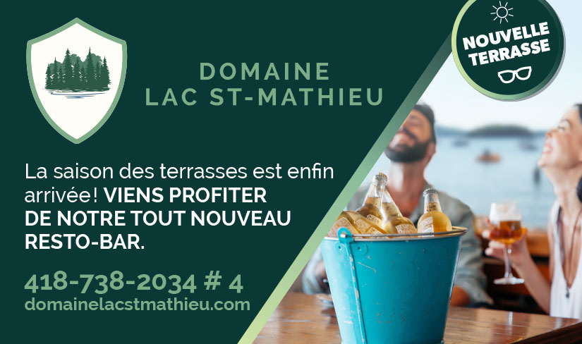 Domaine Cantine 2.75x1 1